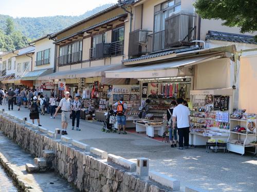 2015miyajima-1.jpg
