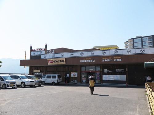 2015miyajima-30.jpg