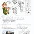 lesson_8.jpg