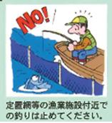 gyojyo2-1.jpg
