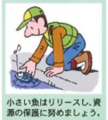 gyojyo2-2.jpg
