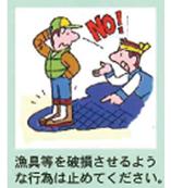 gyojyo2-3.jpg