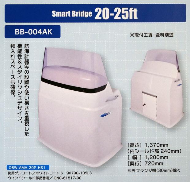 bb004ak.jpg