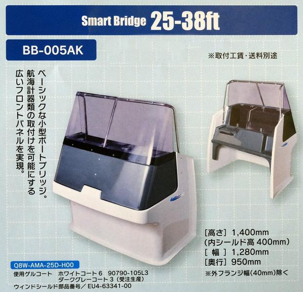 bb005ak.jpg