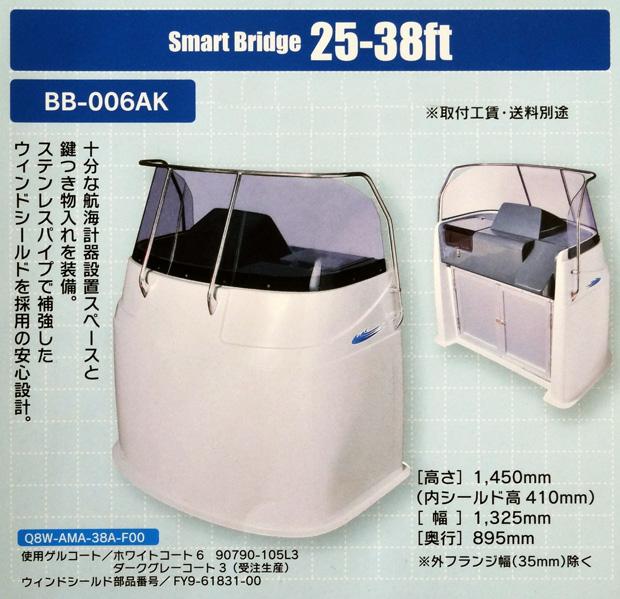 bb006ak.jpg