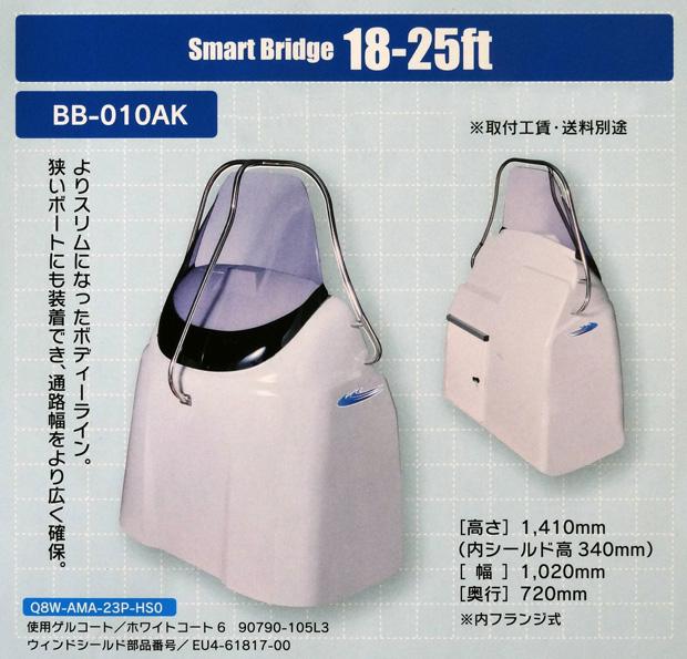 bb010ak.jpg