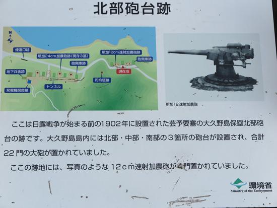2015usagijima-43.jpg