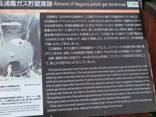 2015usagijima-59.jpg