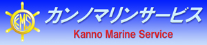 ヤマハ漁船シリーズ