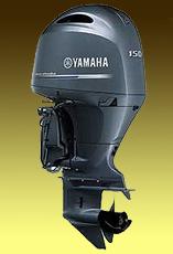 new-y150ps.jpg