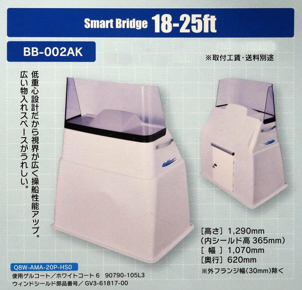 bb002ak.jpg
