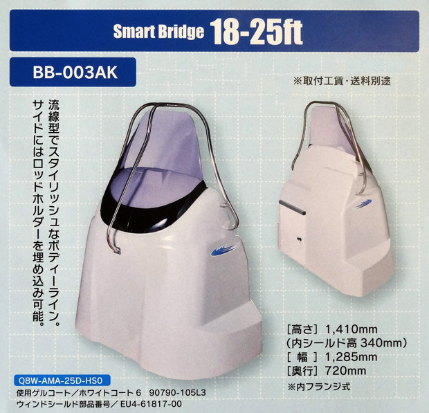 bb003ak.jpg