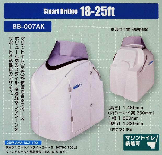 bb007ak.jpg