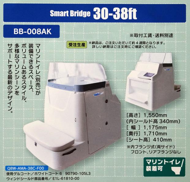 bb008ak.jpg